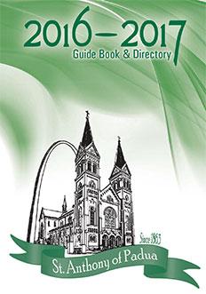 2016-2017 Guidebook